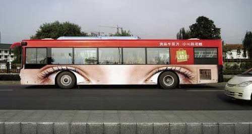 eye bus wheels
