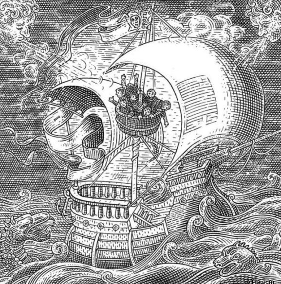 Skull Optical Illusion