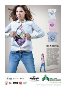 Be a Hero Collection
