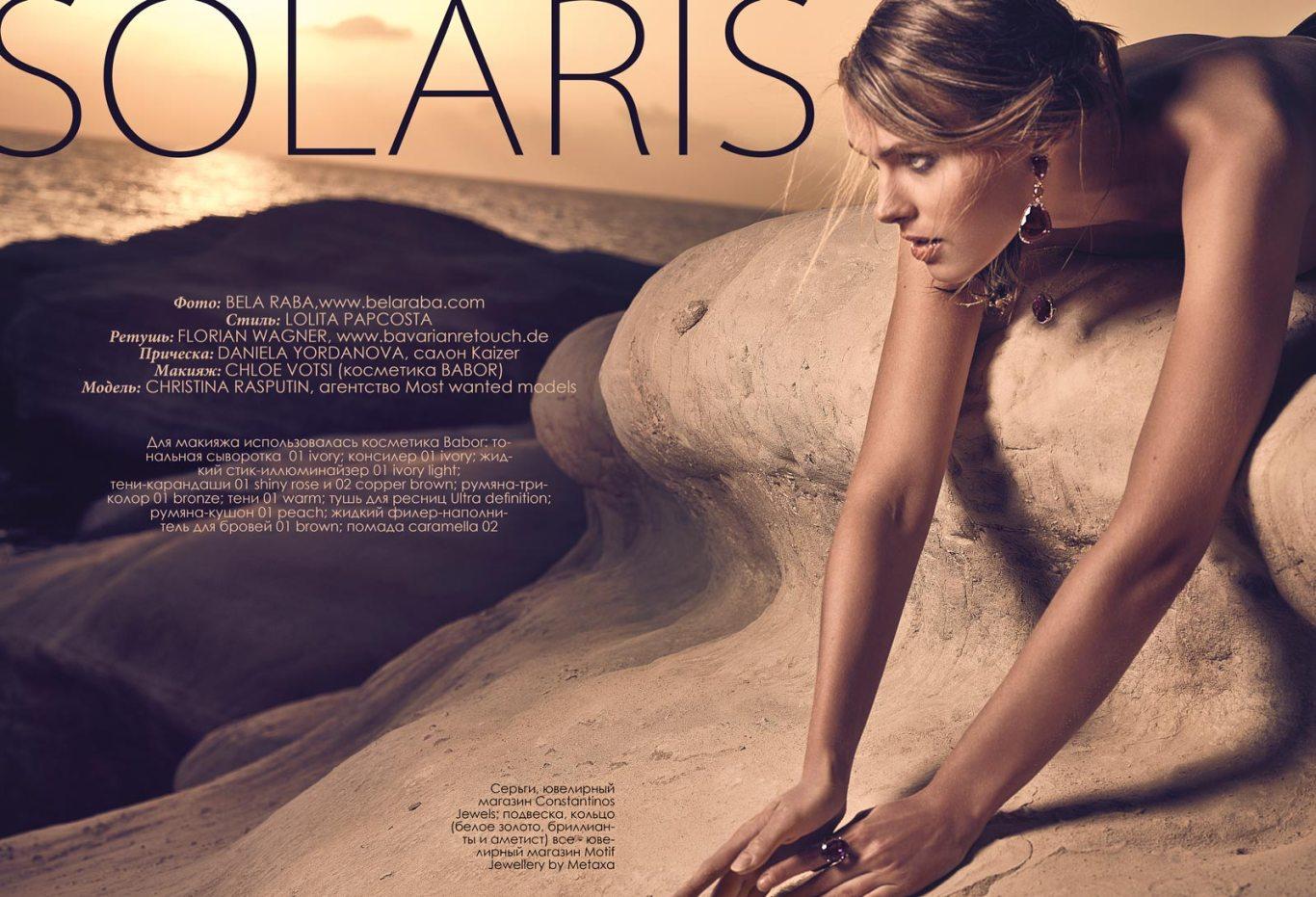 solaris-beauty-editorial-lr-image