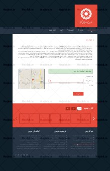 behzisti-page