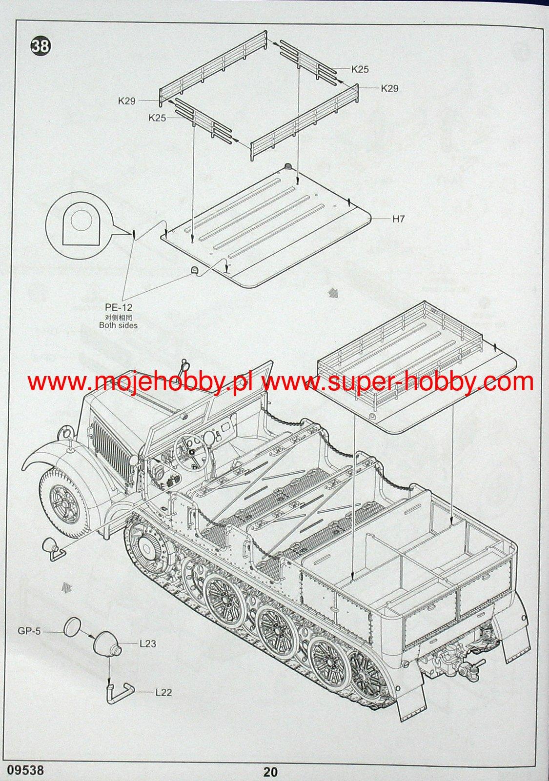 Sd Kfz 8 Db9 Half Track Artillery Tractor Model Do