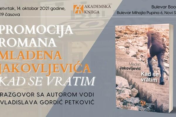 Promocija romana Mladena Jakovljevića