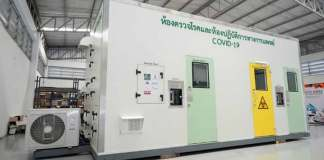 Siemens Develops Covid 19 Mobile Testing Units With Rapid Test Lab