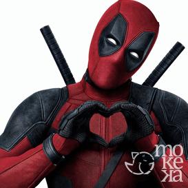Público-alvo com Deadpool