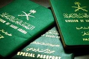 تعديل الجنسية في الإقامة