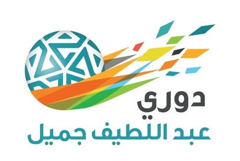 الفيصلي يقتنص فوزا هاما من الشباب بالدوري السعودي — مانشيت