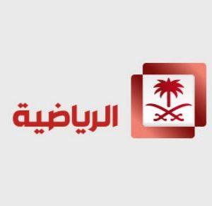 تردد قنوات السعودية الرياضية الناقلة لـ مباراة الاهلي وبرشلونة اليوم