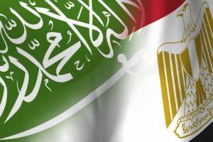 أزمة كبيرة بين مصر والسعودية بسب كفيل سعودي