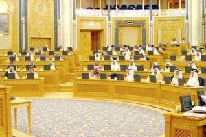 مجلس الشورى يسمح للسعوديات بالعمل في عدة مجالات جديدة