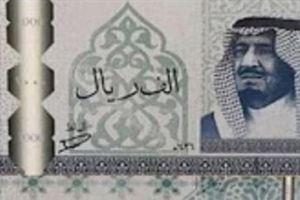 الان.. سعر الريال السعودي في السوق السوداء اليوم الأربعاء 19/4/2017