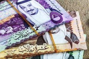 سعر الريال السعودي في السوق السوداء في السعودية اليوم الخميس 20/4/2017
