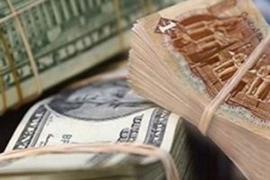 سعر الدولار في السوق السوداء في السعودية اليوم الخميس 20/4/2017