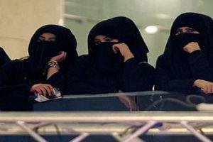 إحصل على اقامة سعودية دائما وذلك بالزواج من سعودية مطلقة