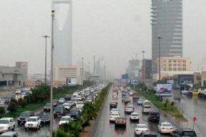 طقس الرياض اليوم الاحد .. الطقس في الرياض اليوم ودرجة الحرارة