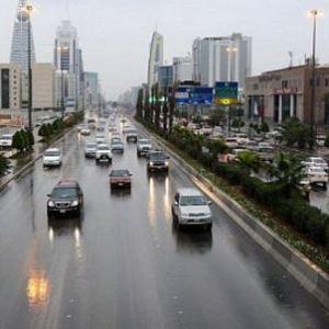 طقس الرياض اليوم الخميس حالة الطقس في الرياض اليوم