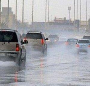 طقس مكة اليوم الخميس حالة الطقس في مكة اليوم