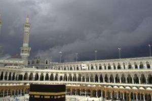 طقس مكة اليوم الاثنين حالة الطقس في مكة اليوم