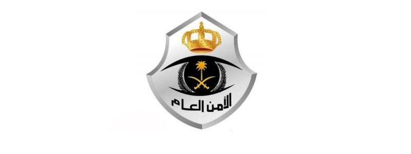 اطلاق خدمة شهادة خلو السوابق الإلكترونية في السعودية