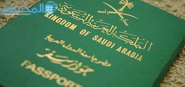 المهن المسموح لها تقدم طلب استقدام في السعودية 2019