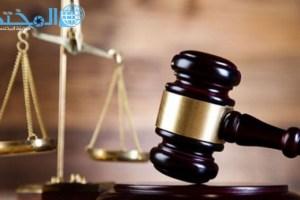 دليل اشهر مكاتب المحاماة في الرياض
