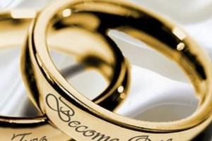 استفسار: أنا سعودية وأريد الزواج من أجنبي ليس مقيم في السعودية الشروط