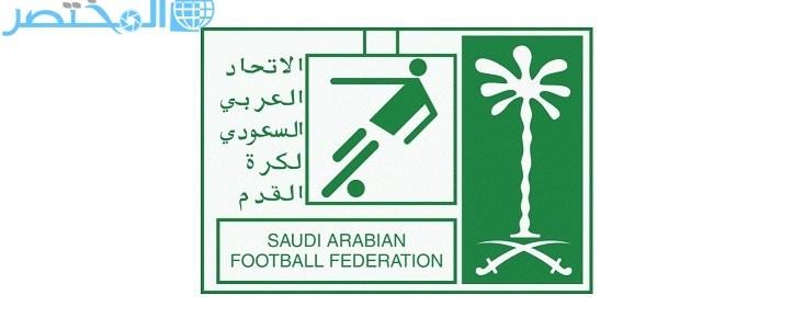 من هو قصي الفواز رئيس الإتحاد السعودى لكرة القدم الجديد