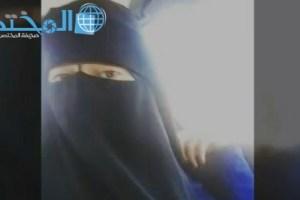 خلود الرميحي سعودية تبحث عن زوج تعارف زواج واتساب + صور مغتربات