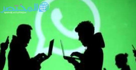 تحميل برنامج لفك حظر الواتس اب للايفون