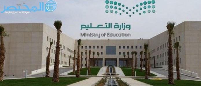 التعليم: حقيقة إلغاء حصة النشاط في السعودية