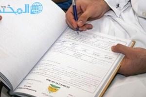 طريقة وشروط تقديم زواج مواطنة سعودية من اجنبي من مواليد السعودية