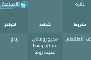 من متصفحات الإنترنت من 4 اربعة حروف فطحل العرب