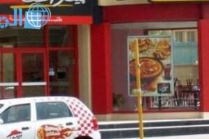 بيتزا هت جدة   جميع عناوين الفروع وأرقام خدمات التوصيل للمنازل بكافة مناطق واحياء السعودية