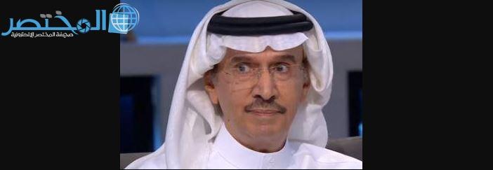 فيديو.. مشعل السديري يروي تفاصيل اتهام الأمير فيصل له بالتسبب في خسارة الاخضر السعودي