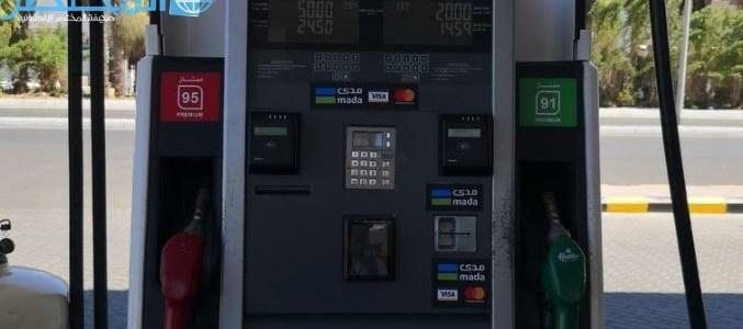 لاول مرة في السعودية.. بنك الاهلي يطلق خدمة الدفع الذاتي عبر مضخات الوقود بالمحطات