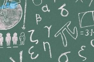 سجل متابعة رياضيات مقررات 1441