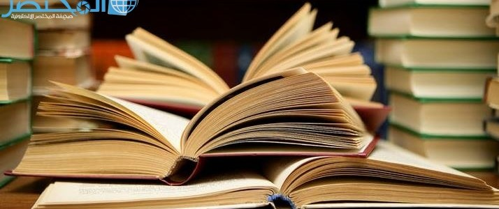حل كتاب الطالب انجليزي اول ثانوي ف2 مقررات