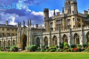 أفضل جامعات بريطانيا لدراسة الهندسة 2018 – 1440