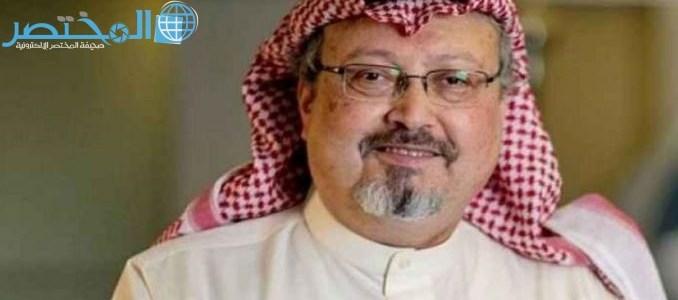 خطيبة جمال خاشقجي تكشف تفاصيل اختفاءه ومستجدات