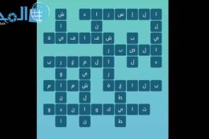اسم معناه طالبة العلم والأدب من 5 خمسة حروف تراكيب كلمات متقاطعة