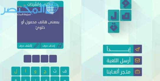ما هي اكثر الدول العربية انتاجا للموز