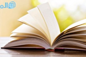 توزيع مهارات البحث ومصادر المعلومات المستوى الثالث ثاني ثانوي فصلي ف1 1441