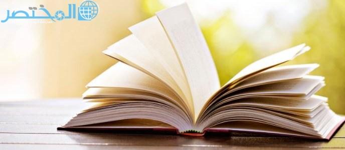 تحضير + توزيع تربية اسرية اول متوسط ف2 مطور الفصل الثاني 1440 جاهز للطباعة