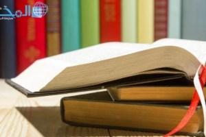 ملخص المهارات الحياتية والتربية الاسرية مقررات 1441 اسئلة مراجعة
