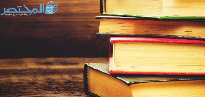 حل كتاب التمارين رياضيات ثاني ثانوي ف2 بالخطوات