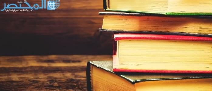اسئلة اختبار فقه ثاني متوسط ف2 1439 الفصل الثاني نهائي مع الاجابات pdf