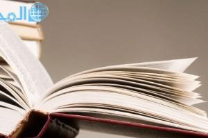 الخطة التفصيلية التربية البدنية سادس ابتدائي ف1 مطور الفصل الاول 1441 هـ