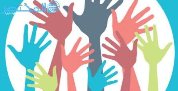 عبارات عن العمل التطوعي قصير عبارات تغريدات عن التطوع مكتوبة