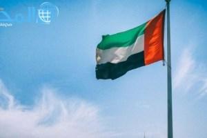 طريقة الحصول على الجنسية الإماراتية مع الشروط الجديدة