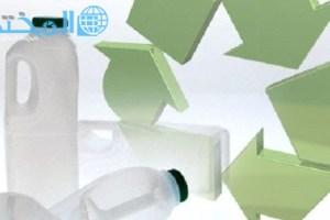 دليل افضل مصانع اعادة تدوير البلاستيك في الرياض
